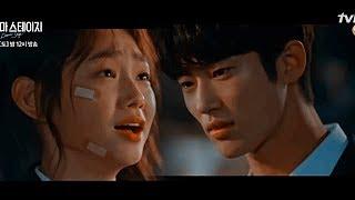 Kore Klip - Seni Kaybettiğimde