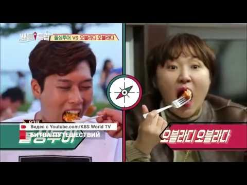 Владивосток стал героем корейского телешоу «Битва путешествий»