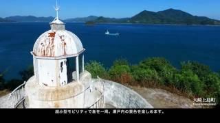 LOVEHIROSHIMAプロモーションビデオFullVer英語編