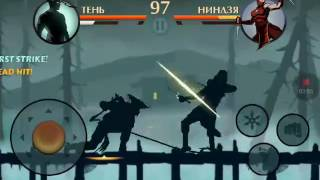 Играю в shadow fight#2