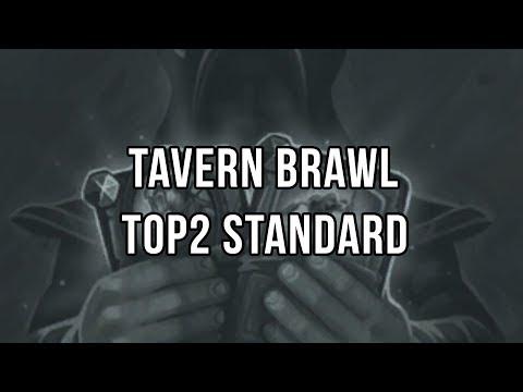 Tavern Brawl - TOP2 Standard