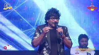 Kaythudi thalam thattum | Afsal | Malayalam Filim Song | ishal band Abudhabi | Ghanotsav