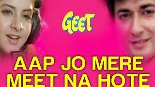 Aap Jo Mere Meet Na Hote - Geet | Divya Bharti | Lata