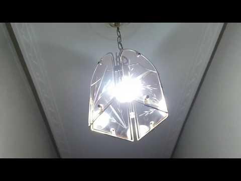 RILUX® E27 12W SMD2835 PIR Infrared Auto Motion Sensor Light
