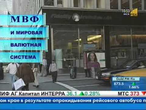 Лучшие forex брокеры в россии