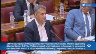 Ομιλία κ. Αγοραστού για το θεσμικό πλαίσιο οργάνωσης  και λειτουργίας των ΔΕΥΑ 19_ 7 _17
