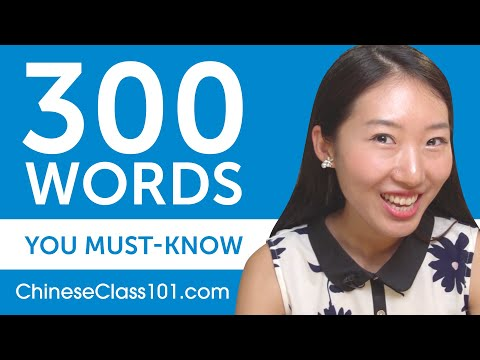 300 Words Every Chinese Beginner Must Know