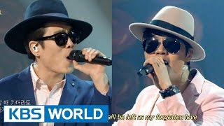Homme - Now Is Not The Time To Leave   옴므 - 지금은 가지 마세요 [Immortal Songs 2]