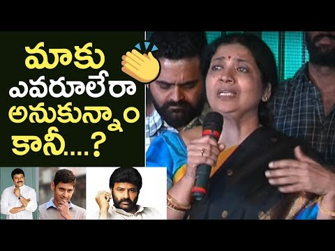 Jeevitha Emotional Words About Industry