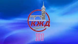 Крымская железная дорога  Итоги работы в 2017 году Видео