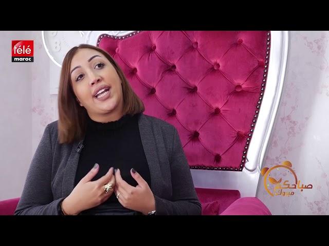 0a38af15e6cac نصائح للعناية بالأظافر مع سارة بنشعو - تيلي ماروك