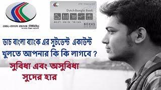 Dutch Bangla Bank Student Account details A to Z