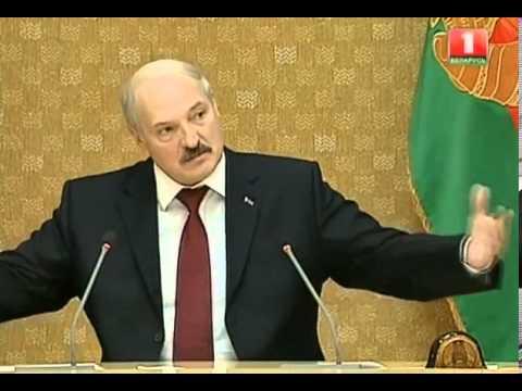 Отличная речь Лукашенко