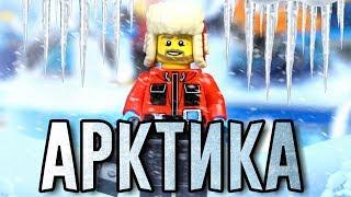 LEGO City 2018 Арктическая Экспедиция Полярные исследования 60191 Обзор