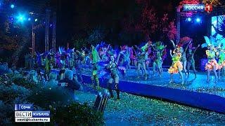 Курортный сезон в Сочи официально открыт
