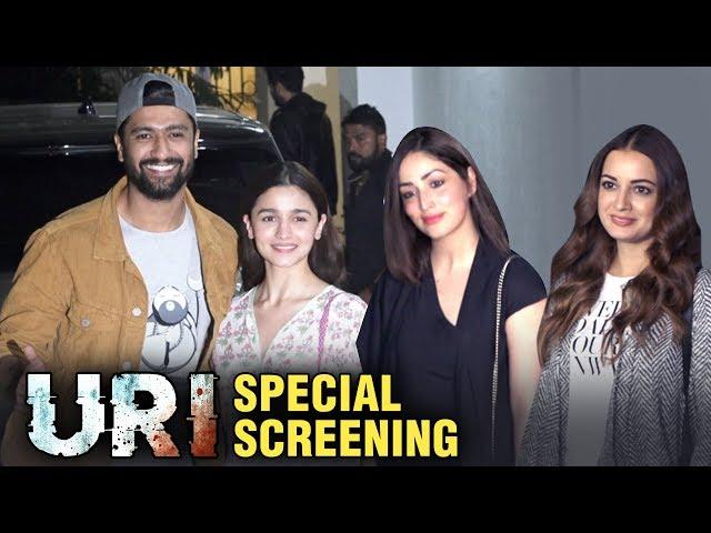 Vicky Kaushal Hosts SPECIAL Screening Of URI | Alia Bhatt, Dia Mirza ,Yami Gautam
