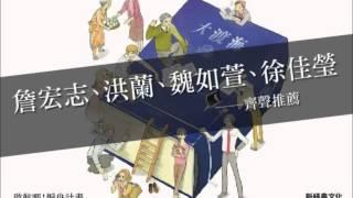 本屋大賞No.1,2012年征服最多人的小說──啟航吧!編舟計畫