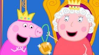 Świnka Peppa ???? Królowa | Bajki Po Polsku | Peppa po Polsku