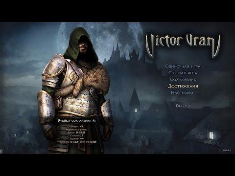 скачать игру Victor Vran через торрент на русском языке - фото 6