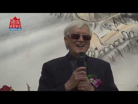 風華絕代 包容七十五回顧展 中華民國團結自強協會理事長 翟宗泉