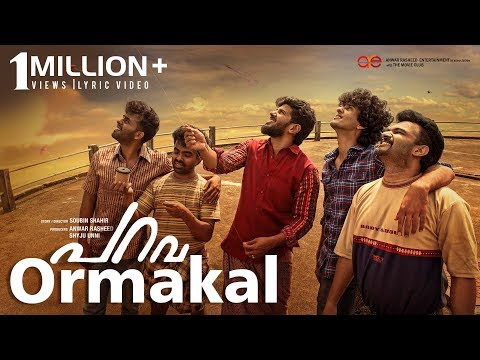 Ormakal- Parava Lyric Video song- Dulquer Salmaan-Soubin Sha