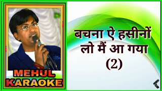 medley karaoke songs with lyrics hindi - TH-Clip