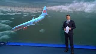 СМИ  компания «Боинг» скрыла информацию о возможных рисках, связанных с системой контроля полетов