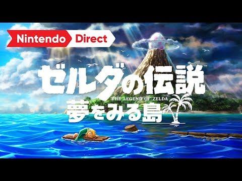 【情報】NS『薩爾達傳說 夢見島』重製版 2019發售