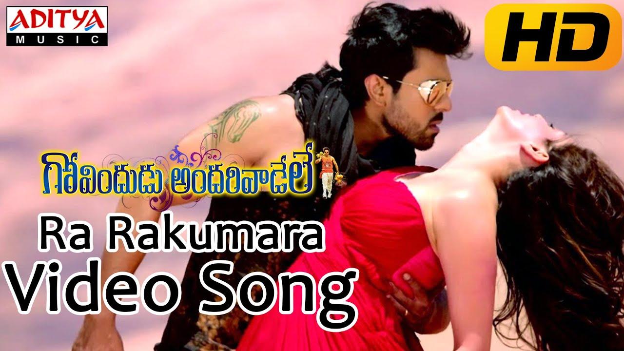 Ra Ra Rakumara Song Lyrics