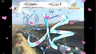 batmanlı welat Tu bi Xer Hati Muhammed (s.a.v ) (hoş geldin muhammed) (s.a.v )