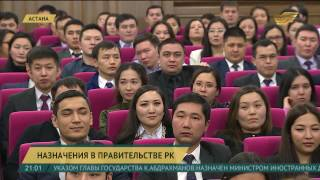 Премьер-Министр РК представил коллективу министерства национальной экономики нового министра
