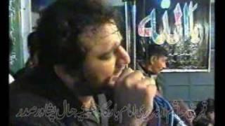 Abbas Abbas Abbas - Noha - Shahid Baltistani - 26 Safar 2009 Shab Bedari Peshawar (27/29)