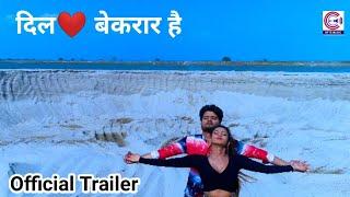Dil Bekarar Hai    Official Trailer    HD Video    Lal   - YouTube