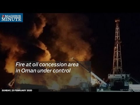 Fire at oil concession area in Oman under control