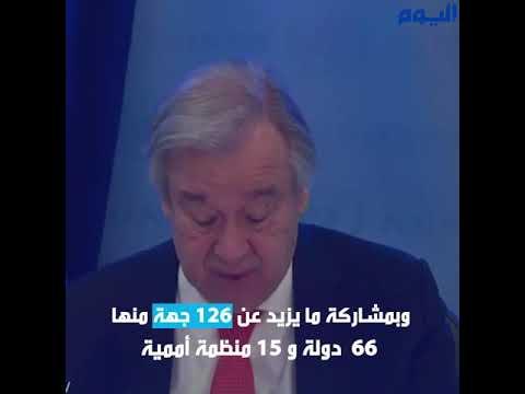 خلال مؤتمر المانحين.. المملكة تعلن دعم اليمن بـ 500 مليون دولار لمواجهة