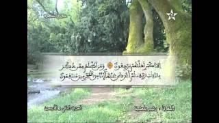 Recitation of the Sheikh Rachid belasheyyah تلاوة مميزة للمقرئ رشيد بلعشية الحزب 42