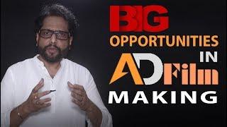 AD FILM MAKING के जरिये कमाएं लाखों रुपये - By Samar K Mukherjee