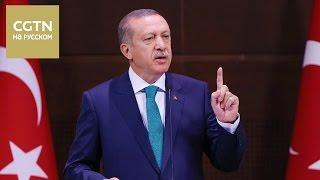 """Реджеп Тайип Эрдоган и Дональд Трамп во вторник при встрече обсудят """"курдский вопрос"""""""