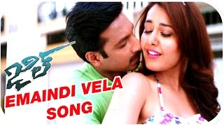 Jil Telugu Movie Songs | Emaindi Vela Song