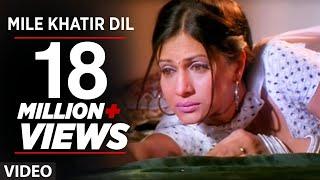 Mile Khatir Dil Bhojpuri Movie Song Nirahua Rikshawala Dinesh Lal
