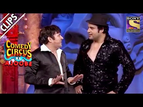 Download Krushna & Sudesh Show Their True Colors | Comedy Circus Ke Ajoobe HD Mp4 3GP Video and MP3