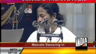 Mamata Sworn In As Bengal's First Woman CM