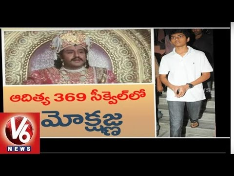 Balakrishna--Mokshagna-Will-Debut-With-Aditya-369-Sequel-Tollywood-Gossips-V6-News-09-03-2016