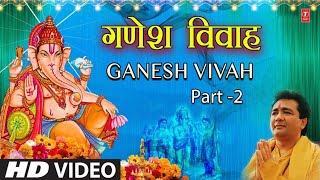 Ganesh Vivah 2 By Gulshan Kumar [Full Song] I Shri Ganesh Vivah Bhakti Sagar - Download this Video in MP3, M4A, WEBM, MP4, 3GP