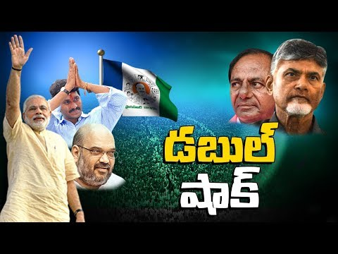 Today's Focus : Ys Jagan King Of AP ||  డబల్ షాక్ || Bharat Today (видео)