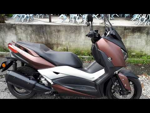 Piston.my: Yamaha X-Max 250 – The Perfect Scooter?