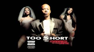 Too Short-That's How it goes down