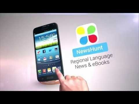 How to use DAILYHUNT News App (HINDI) | LATEST NEWS | MINI REVIEW | BEST NEWS APP IN INDIA |