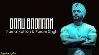 Daru Badnaam   Kamal Kahlon & Param Singh Lyrics