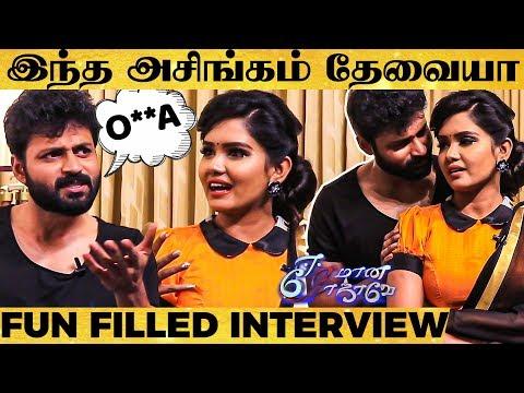 கட்டிப்பிடிக்க தெரியாம Puppy Shame ஆகிருச்சு - Eeramaana Rojaave Shyam & Gayatri Exclusive Interview